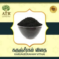 கருஞ்சீரகம்  Karunjeeraham