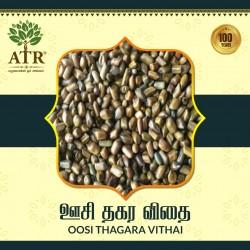 ஊசி தகர விதை Oosi Thanga Vithai