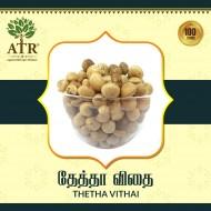 தேத்தா விதை Thetha Vithai