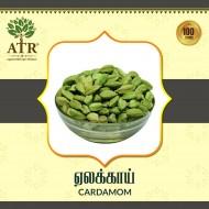 ஏலக்காய் Cardamom