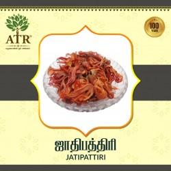 ஜாதிபத்திரி Jatipattiri