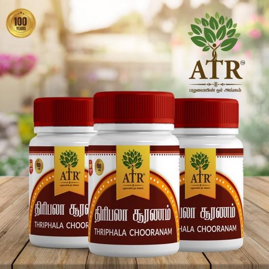 Thiriphala Chooranam